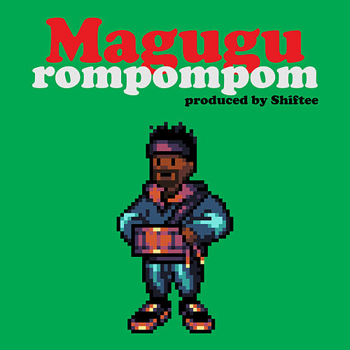 Rompompom by Shiftee