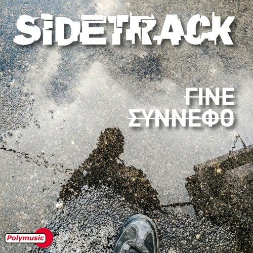 Sidetrack: