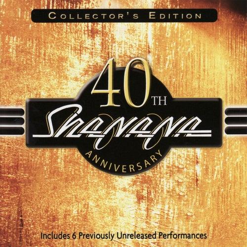 40th Anniversary Collector's Edition by Sha Na Na