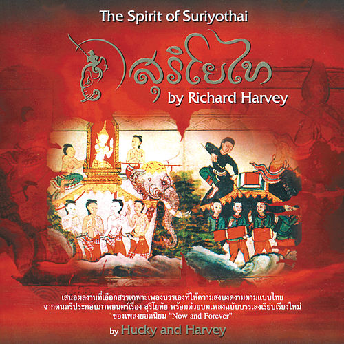 The Spirit of Suriyothai by Richard Harvey