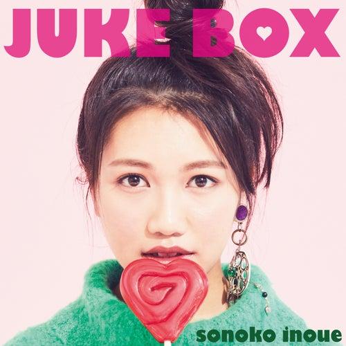 Juke Box von Sonoko Inoue