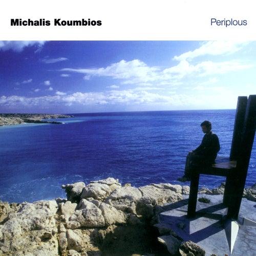 Periplous by Michalis Koumbios (Μιχάλης Κουμπιός)