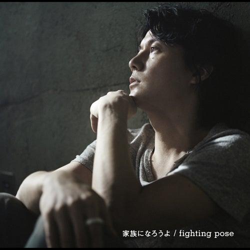 Kazokuninarouyo/Fighting Pose de Masaharu Fukuyama
