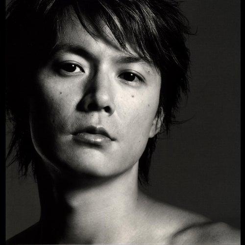 Niji / Himawari / Sorega Subetesa de Masaharu Fukuyama