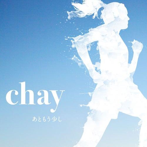 Ato Mou Sukoshi von chay