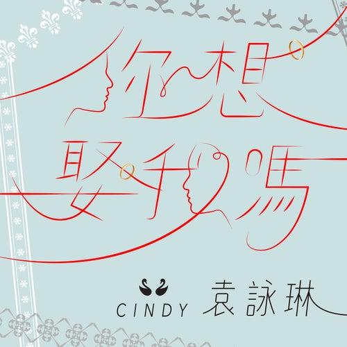Will You Wanna Marry Me de Cindy Yen