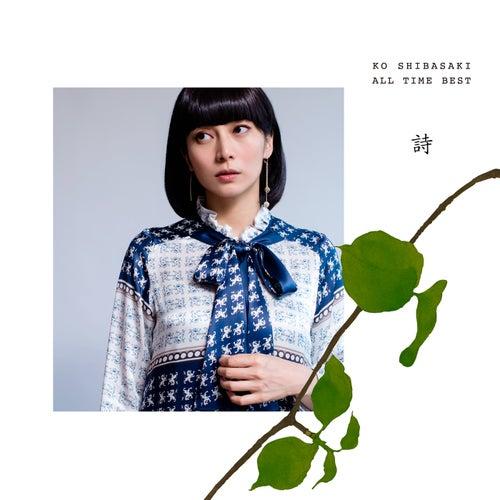 Ko Shibasaki All Time Best Uta by Ko Shibasaki