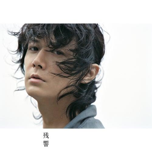 Zankyou de Masaharu Fukuyama