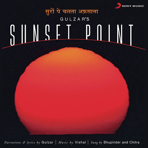 Sunset Point by Gulzar