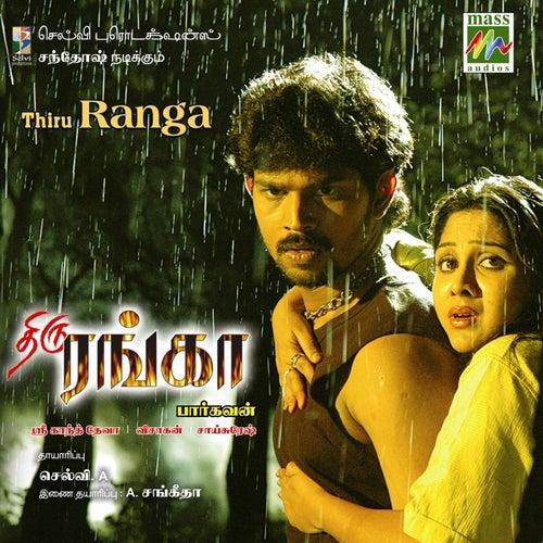 Thiru Ranga (Original Motion Picture Soundtrack) by Various Artists