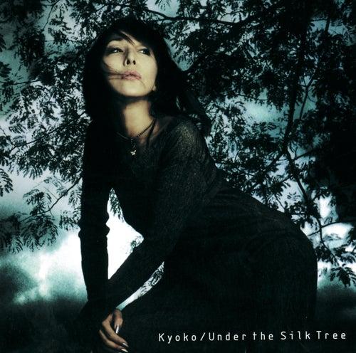 Under The Silk Tree de Kyoko