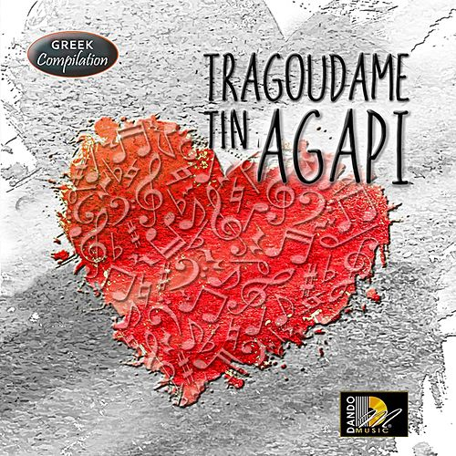 Tragoudame Tin Agapi by Various Artists