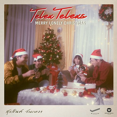 Lonely Christmas.Merry Lonely Christmas By Telex Telexs Napster