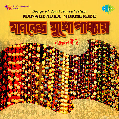 Songs of Kazi Nazrul Islam by Manabendra Mukherjee