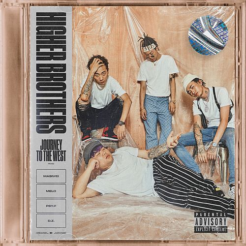 Journey to the West - EP von Higher Brothers