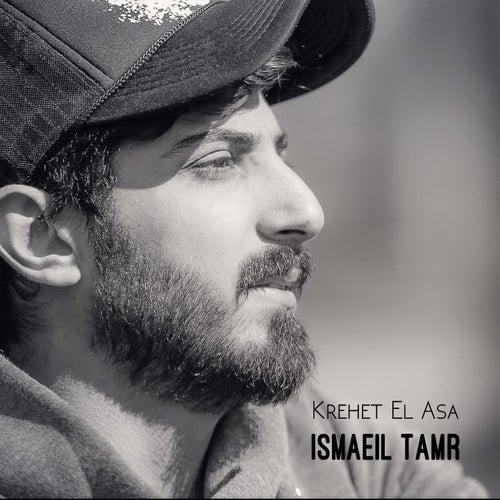 Krehet El Asa de Ismaeil Tamr