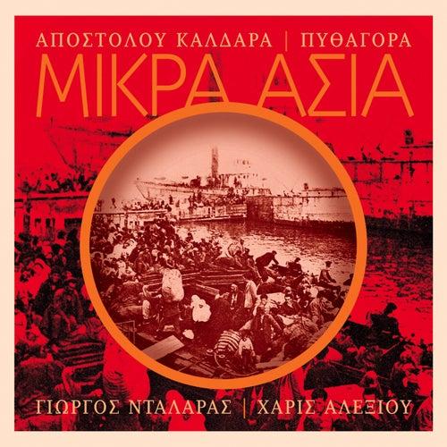 Mikra Asia (Remastered) by Giorgos Dalaras (Γιώργος Νταλάρας)