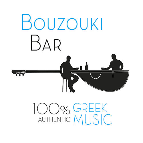 Bouzouki Bar by Various Artists
