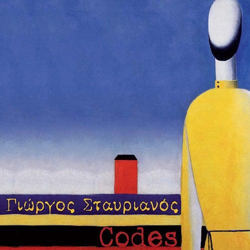 Codes by Giorgos Stavrianos (Γιώργος Σταυριανός)
