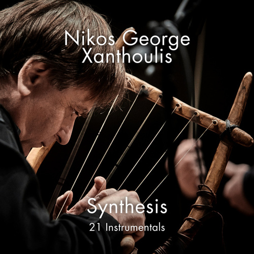 Synthesis by Nikos George Xanthoulis