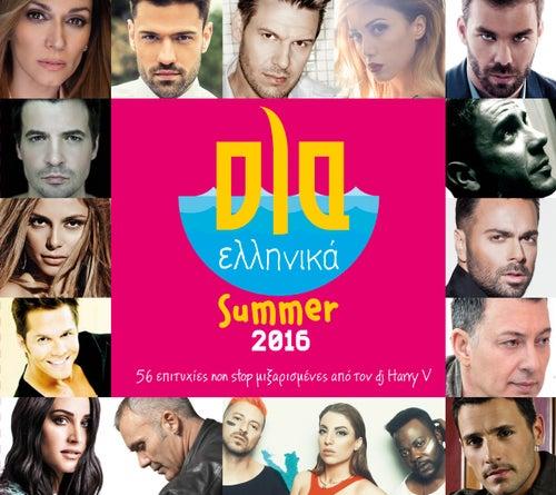 Ola Ellinika Summer 2016 von Various Artists