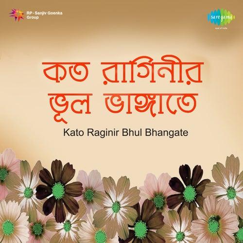 Bonotal Phule Phule Dhaka by Hemanta Mukherjee