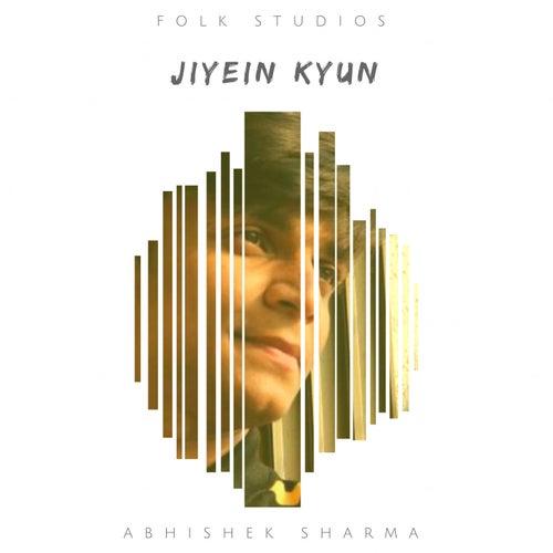 Jiyein Kyun von Folk Studios