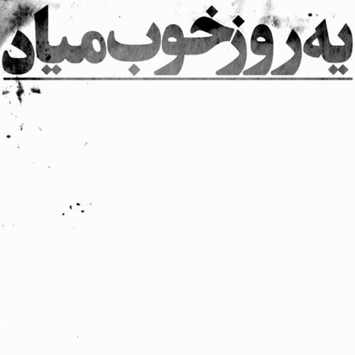 Ye Rooze Khoob Miad by Hichkas
