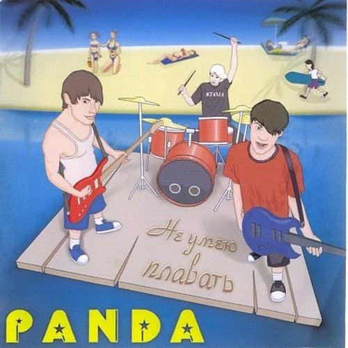 Не умею плавать de Panda