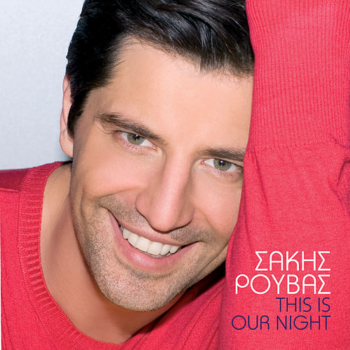 This Is Our Night von Sakis Rouvas (Σάκης Ρουβάς)