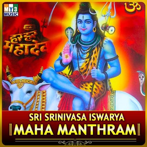Sri Srinivasa Iswarya Maha Manthram by Pramod