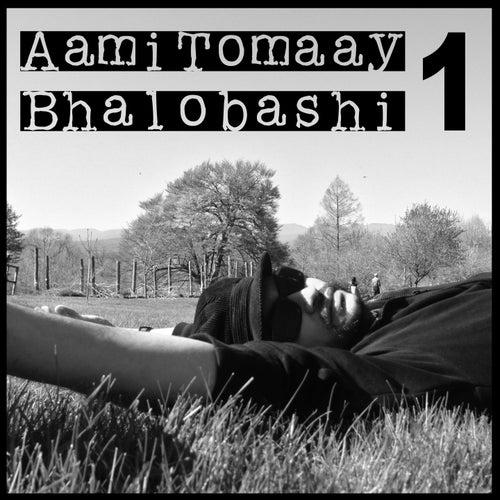 Aami Tomaay Bhalobashi, Vol. 1 by Rupam Islam
