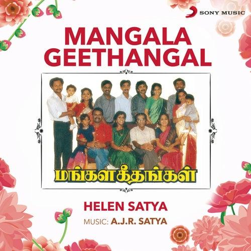 Mangala Geethangal by Helen Satya