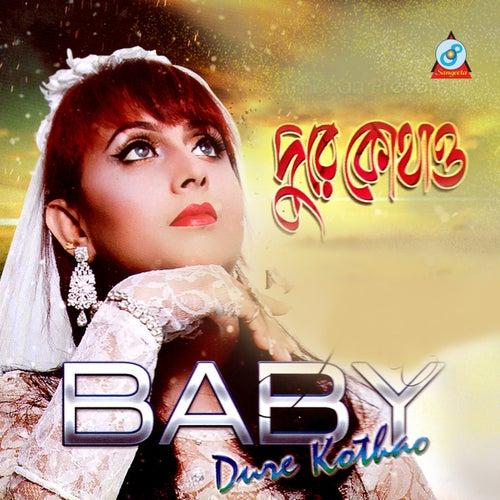 Dure Kothao von Baby