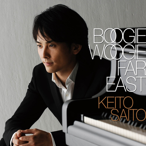 Boogie Woogie Far East by Keito Saito