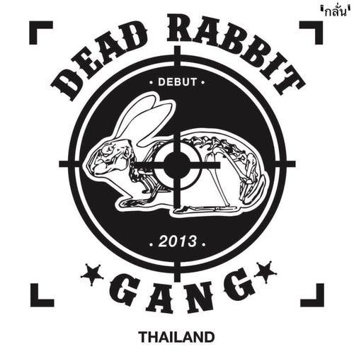 กลั่น by Dead Rabbit