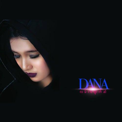 Lan Pyout Sael de Dana