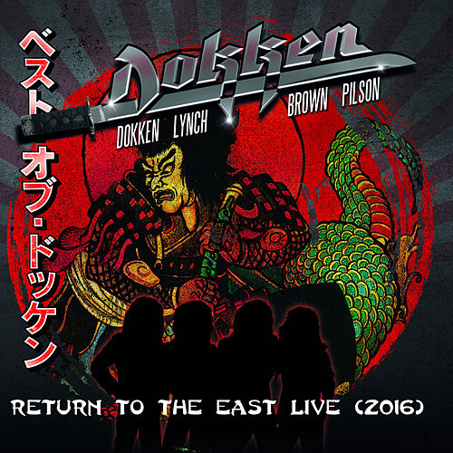 It's Just Another Day de Dokken