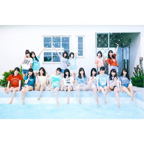 Hadashide Summer von Nogizaka46