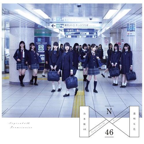 Toumeinairo von Nogizaka46