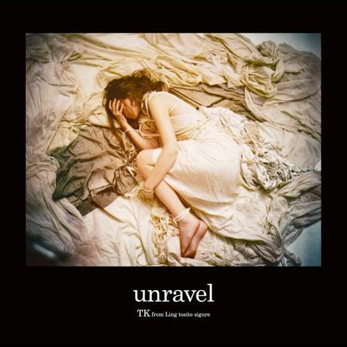 Unravel (Acoustic Version) de TK from Ling tosite sigure