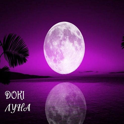 Луна de Doki
