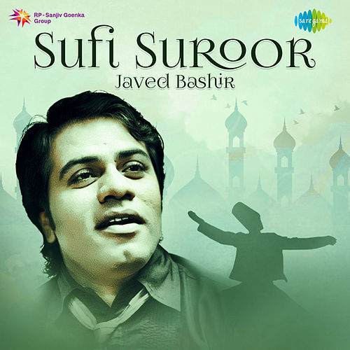 Sufi Suroor by Various Artists