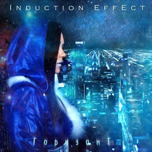 Горизонт by Induction Effect