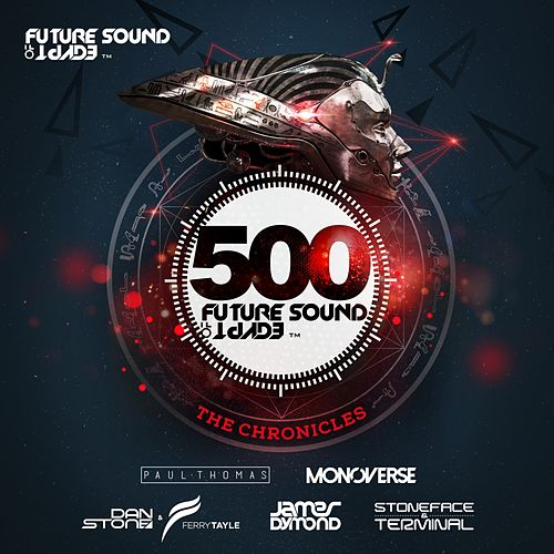 Future Sound of Egypt 500 - EP von Various Artists