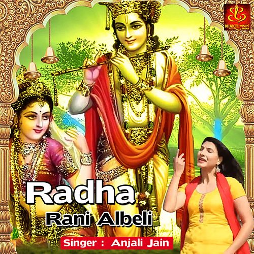 Radha Rani Albeli by Anjali Jain