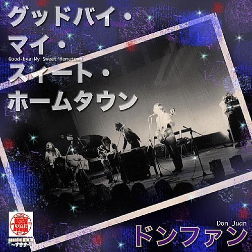 Sound Of Kyoto -Sukima- /Good-bye My Sweet Hometown de Don Juan