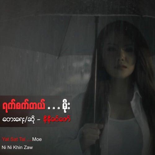 Yat Sat Tal Moe von Ni Ni Khin Zaw
