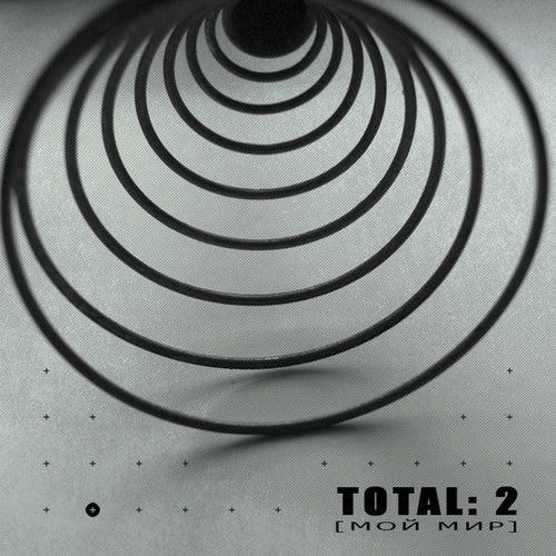 Total: 2 (Мой мир) von Total