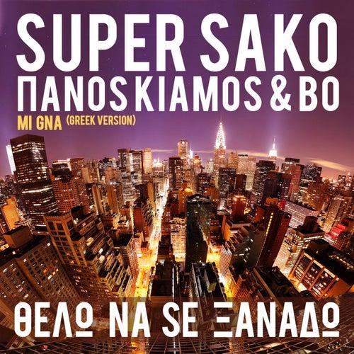 Thelo Na Se Xanado (Mi Gna) by Super Sako